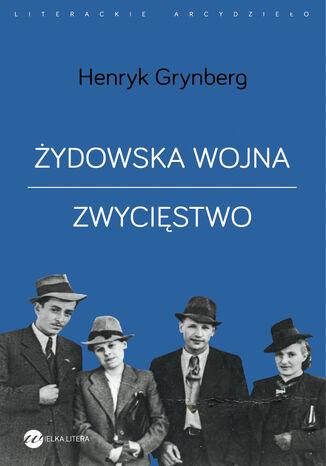 Okładka książki Żydowska wojna. Zwycięstwo