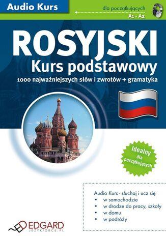 Okładka książki/ebooka Rosyjski Kurs Podstawowy