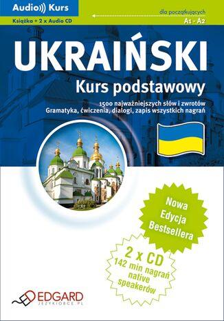 Okładka książki Ukraiński Kurs podstawowy - Nowa Edycja