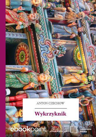 Okładka książki Wykrzyknik