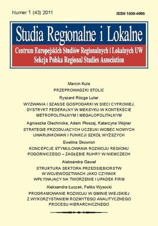 Okładka książki Studia Regionalne i Lokalne nr 1(43)/2011