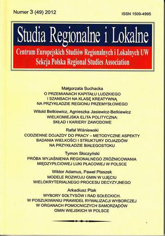 Okładka książki Studia Regionalne i Lokalne nr 3(49)/2012