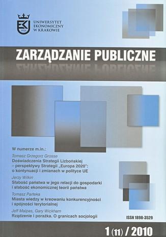 Okładka książki Zarządzanie Publiczne nr 1(11)/2010