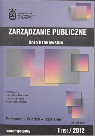Okładka książki Zarządzanie Publiczne nr 1(19)/2012