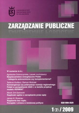 Okładka książki Zarządzanie Publiczne nr 1(7)/2009