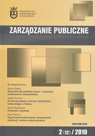 Okładka książki Zarządzanie Publiczne nr 2(12)/2010