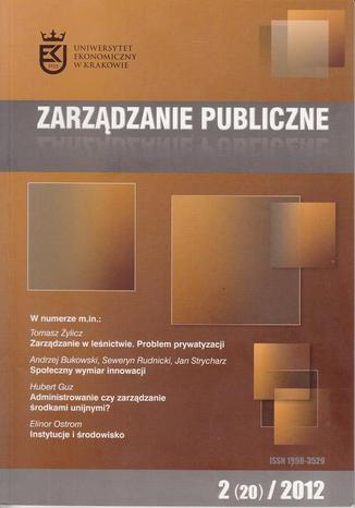 Okładka książki Zarządzanie Publiczne nr 2(20)/2012
