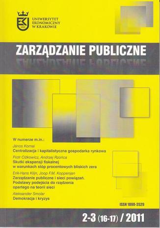 Okładka książki Zarządzanie Publiczne nr 2-3 (16-17)/2011