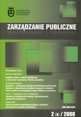 Okładka książki Zarządzanie Publiczne nr 2(4)/2008