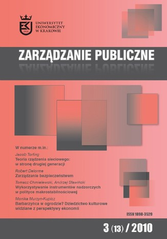 Okładka książki/ebooka Zarządzanie Publiczne nr 3(13)/2010
