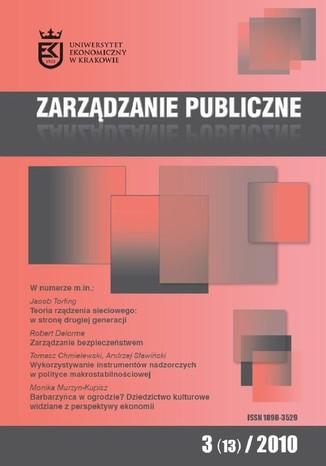 Okładka książki Zarządzanie Publiczne nr 3(13)/2010
