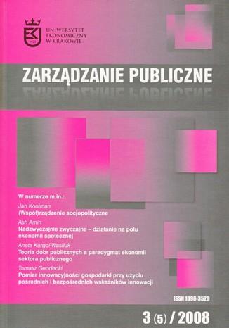 Okładka książki/ebooka Zarządzanie Publiczne nr 3(5)/2008