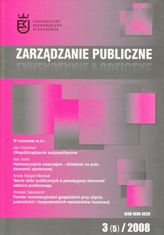 Okładka książki Zarządzanie Publiczne nr 3(5)/2008