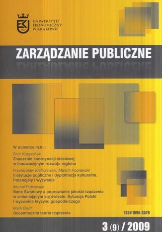 Okładka książki Zarządzanie Publiczne nr 3(9)/2009