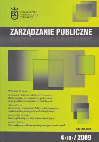 Okładka książki Zarządzanie Publiczne nr 4(10)/2009