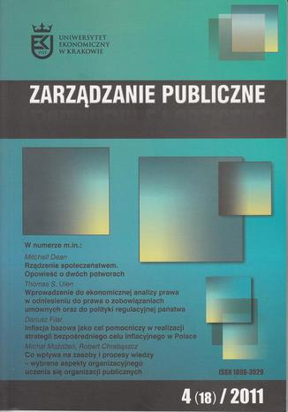 Okładka książki Zarządzanie Publiczne nr 4(18)/2011
