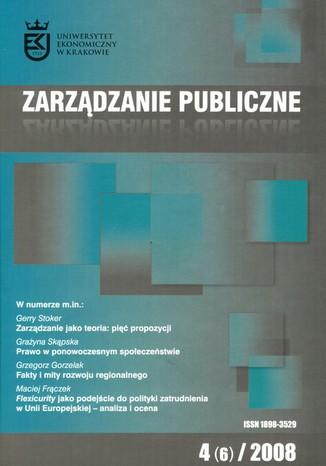 Okładka książki Zarządzanie Publiczne nr 4(6)/2008