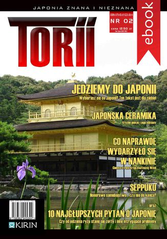 Okładka książki Torii. Japonia znana i nieznana #2