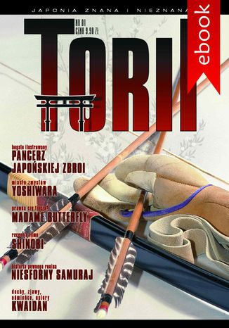 Okładka książki Torii. Japonia znana i nieznana #1