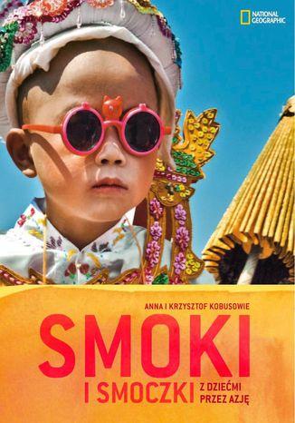 Okładka książki/ebooka Smoki i smoczki