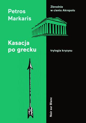 Okładka książki/ebooka Kasacja po grecku. Trylogia kryzysu