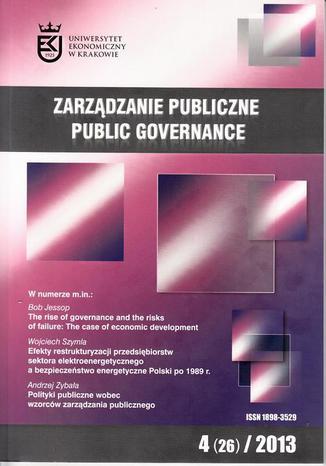 Okładka książki/ebooka Zarządzanie Publiczne nr 4(26)/2013 - Andrzej Zybała: Polityki publiczne wobec wzorców zarządzania publicznego