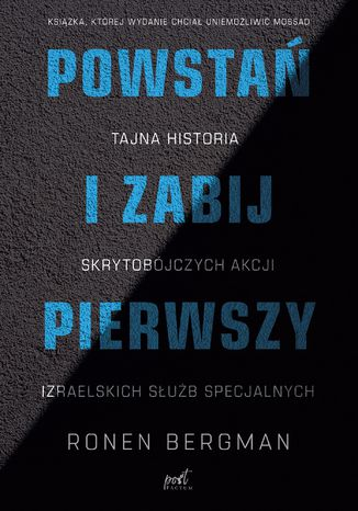 Okładka książki/ebooka Powstań i zabij pierwszy