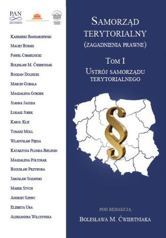 Okładka książki/ebooka Samorząd terytorialny (zagadnienia prawne) Tom I. Ustrój samorządu terytorialnego