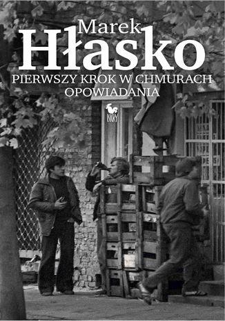Okładka książki/ebooka Pierwszy krok w chmurach