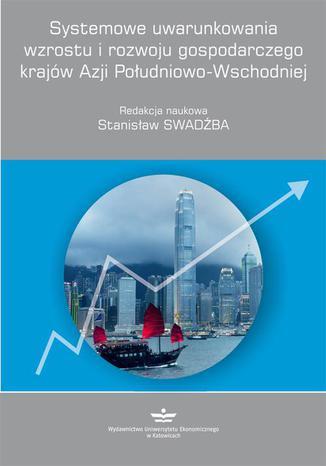 Okładka książki/ebooka Systemowe uwarunkowania wzrostu i rozwoju gospodarczego krajów Azji Południowo-Wschodniej