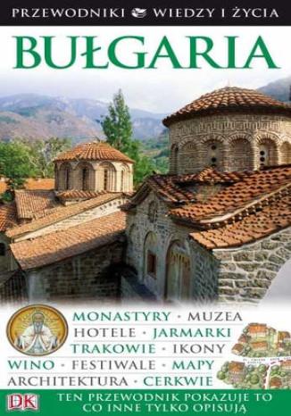 Okładka książki Bułgaria. Przewodnik Wiedza i Życie