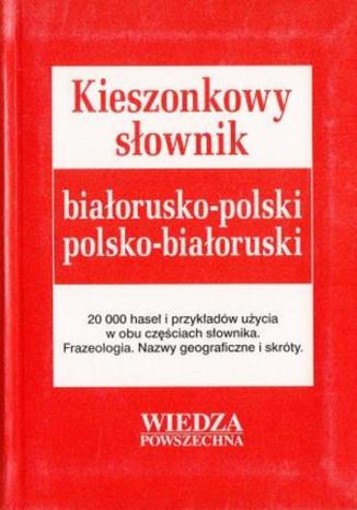 Okładka książki/ebooka Kieszonkowy słownik białorusko-polski. Wiedza Powszechna