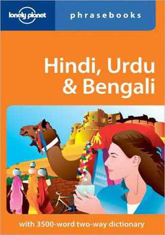 Okładka książki/ebooka Hindi Urdu & Bengali phrasebook (Indie i Pakistan rozmówki). Lonely Planet