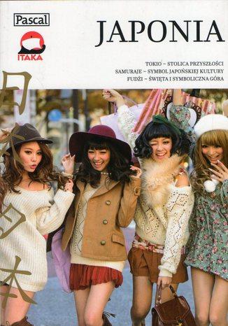Okładka książki/ebooka Japonia. Przewodnik Pascal (Złota seria)