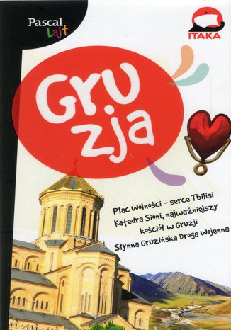 Okładka książki Gruzja. Przewodnik Pascal Lajt