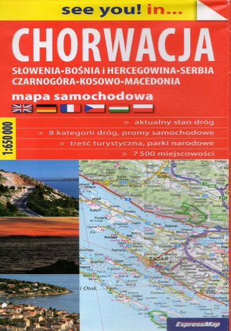 Chorwacja, Słowenia, Bośnia i Hercegowina, Serbia, Czarnogóra, Kosowo, Macedonia. Mapa Express Map See you / 1:650 000