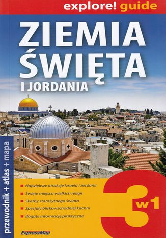 Okładka książki Ziemia Święta i Jordania 3w1