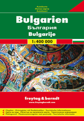 Okładka książki/ebooka Bułgaria. Mapa samochodowa
