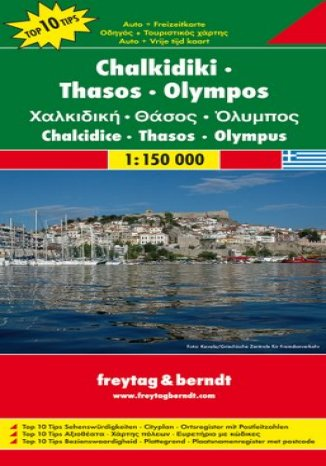Okładka książki Chalkidiki Thassos Olimp. Mapa samochodowa