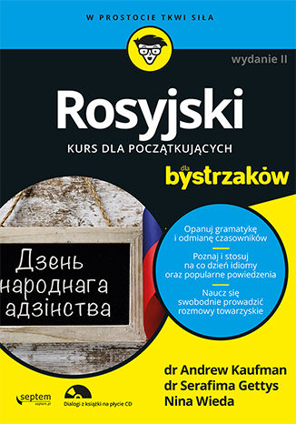 Okładka książki/ebooka Rosyjski dla bystrzaków. Wydanie II