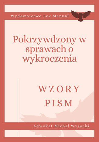 Okładka książki/ebooka Pokrzywdzony w sprawach o wykroczenia - Wzory Pism