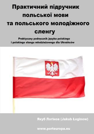 Okładka książki Praktyczny podręcznik języka polskiego dla Ukraińców