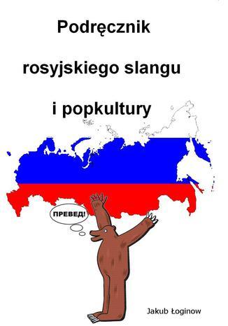 Okładka książki/ebooka Podręcznik rosyjskiego slangu i popkultury