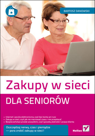 ZAKUSE_EBOOK