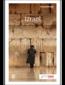 Izrael. Travelbook. Wydanie 2