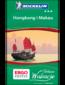 Hongkong i Makau. Udane wakacje. Wydanie 1