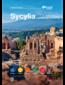 Sycylia. #travel&style. Wydanie 1