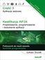 tytuł: Kwalifikacja INF.04. Projektowanie, programowanie i testowanie aplikacji. Część 3. Aplikacje webowe. Podręcznik do nauki zawodu technik programista autor: Łukasz Guziak