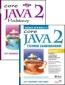 Java 2. Podstawy. Java 2. Techniki zaawansowane. Wydanie II - Cay Horstmann, Gary Cornell