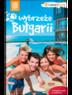 bewybb_ebook